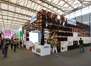 第十八届中国国际家具展览会