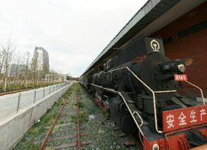 上海南浦站火车花园
