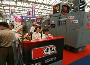 亨特自动化机械(上海)有限公司