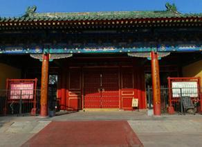 北京白塔寺