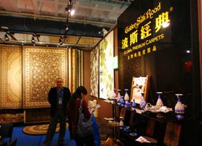 2011年中国北京国际礼品(春季)展览会