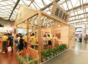 2011第105届中国文化用品商品交易会(一)