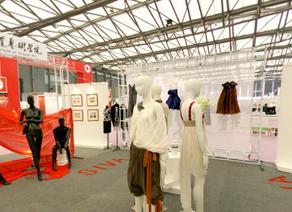 2009国际服装纺织品贸易博览会