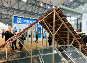 2011上海国际太阳能光伏光热展览会
