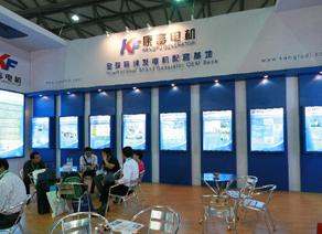 2011第十届中国(上海)国际动力设备及发电机组展览会