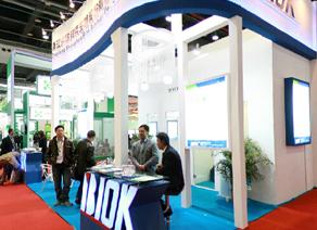 2011第二届中国国际新型肥料展览会(一)