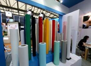 2009第17届上海国际印刷、包装、纸业工业展览会