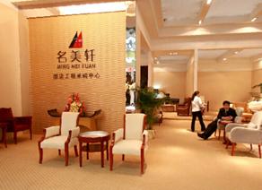 第25届中国广州国际家具博览会(一)