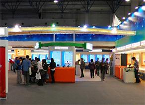 2011第十四届中国北京科技产业博览会