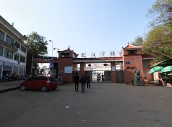 江西芝阳学校