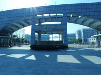 江西现代职业技术学院高清图片