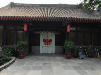 什剎海皮影主題酒店(北京西城區)