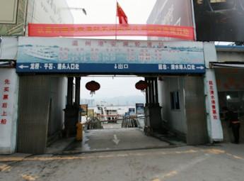 温州瓯北码头