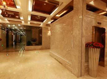 溫州國貿大酒店