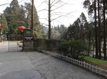 江西庐山博物馆