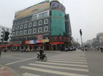 江西吉安新干宾馆