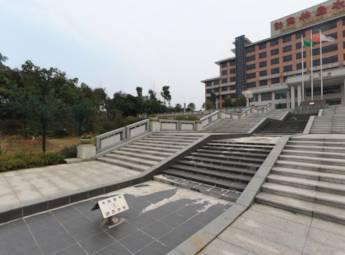 汝水森林酒店(江西省抚州市)