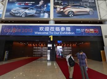 2012中国国际新材料产业博览会