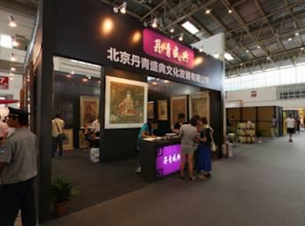 2012第二届中国国际时尚家居装饰展览会