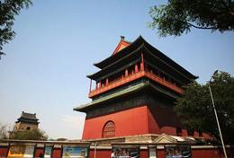 北京钟鼓楼