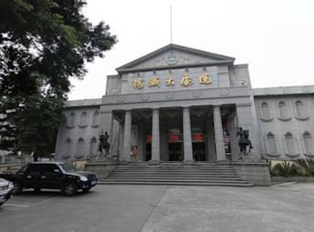 福州榕城大剧院