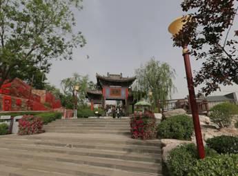 西安寒窑遗址公园
