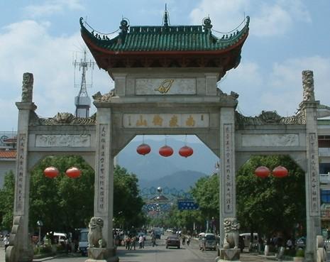 动景游 旅游 景点 正文  湖南南岳衡山                   综合评价
