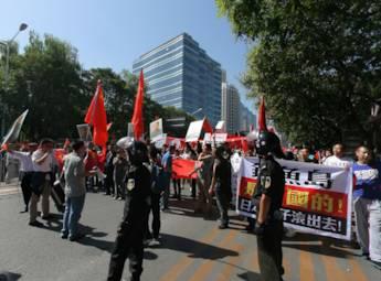 9.18北京地区民众在日本大使馆前集会抗议