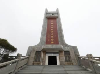 福建平潭将军山