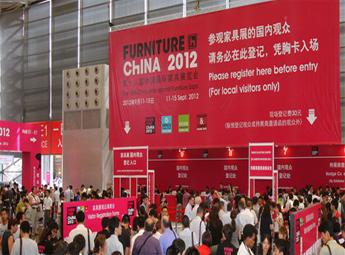 2012世界最大家具展沪上开幕