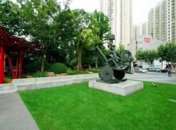 靜安雕塑公園