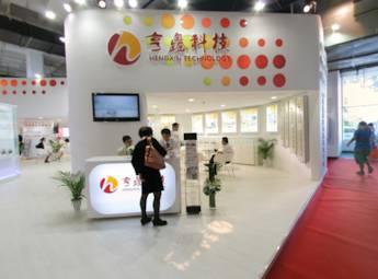 2012年中国国际信息通信展览会