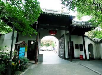 上海桂林公园