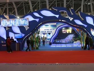 2012年浙江(江蘇)旅游交易會