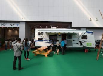 2012天津中国旅游产业博览会