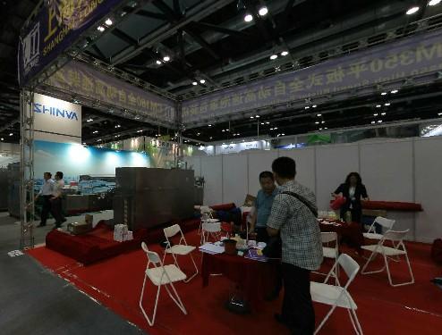 上海龙腾机械制造有限公司