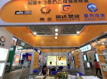 北京艾荷安特印务有限公司