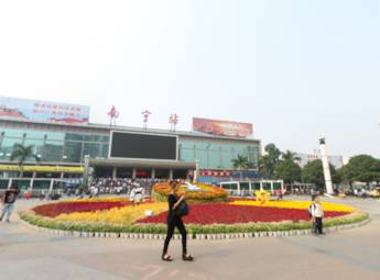 南宁火车站