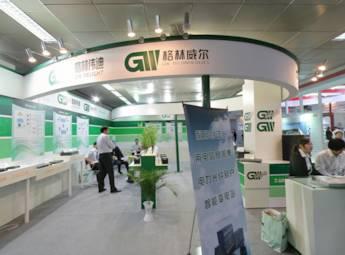 北京格林威尔科技发展有限公司