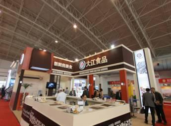 上海大江食品有限公司