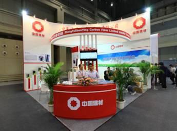 2012中国先进复合材料制品展览会