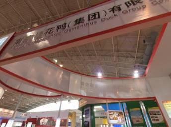 南京桂花鸭有限公司
