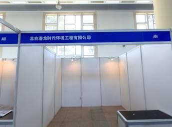 北京潜龙时代环境工程有限公司