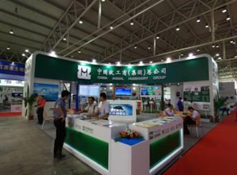 中国牧工商(集团)总公司贸易公司