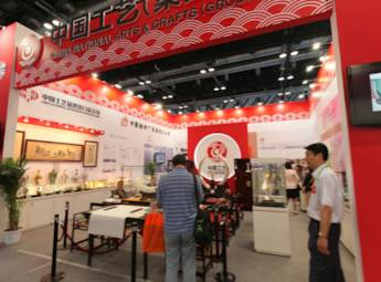 【VR】中国工艺集团公司