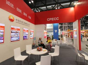 【VR】中国石油工程建设公司