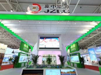 冀中能源集团有限责任公司