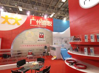 广州喜悦机电科技发展有限公司