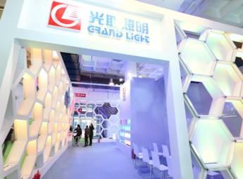 上海光联照明科技有限公司