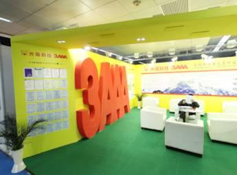 深圳市恒耀光电科技有限公司